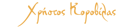 korovilas_logo2_retina